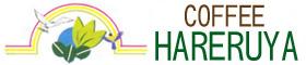 ブラジル直輸入 パライーゾ(天国)農園産有機JASコーヒー ジェレジン(祝福の山)農園産無農薬コーヒー